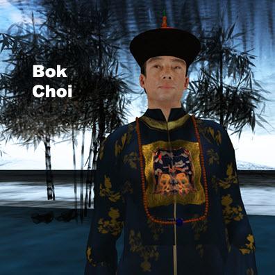 Bok Choi 27 Sept 2018.jpg